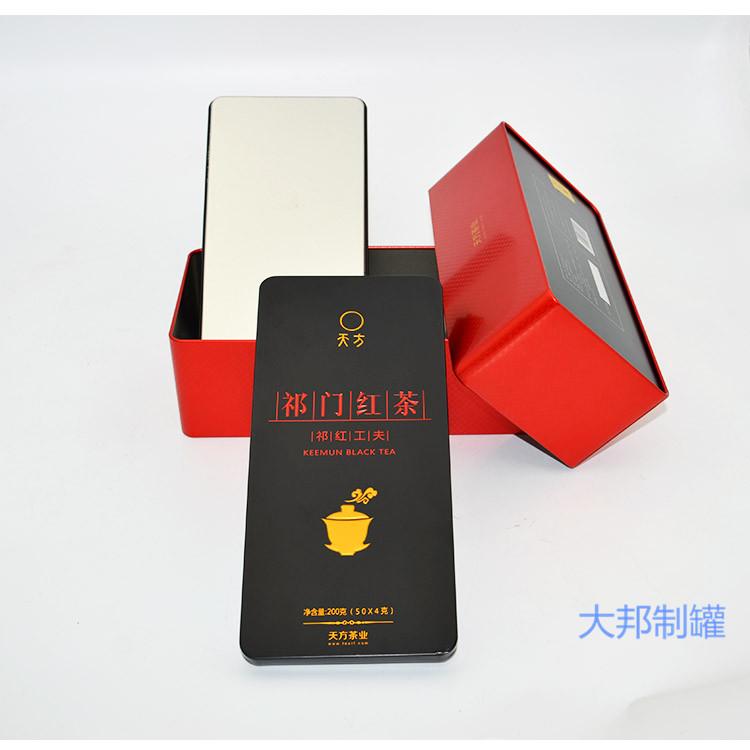长方形铁盒K-TP02