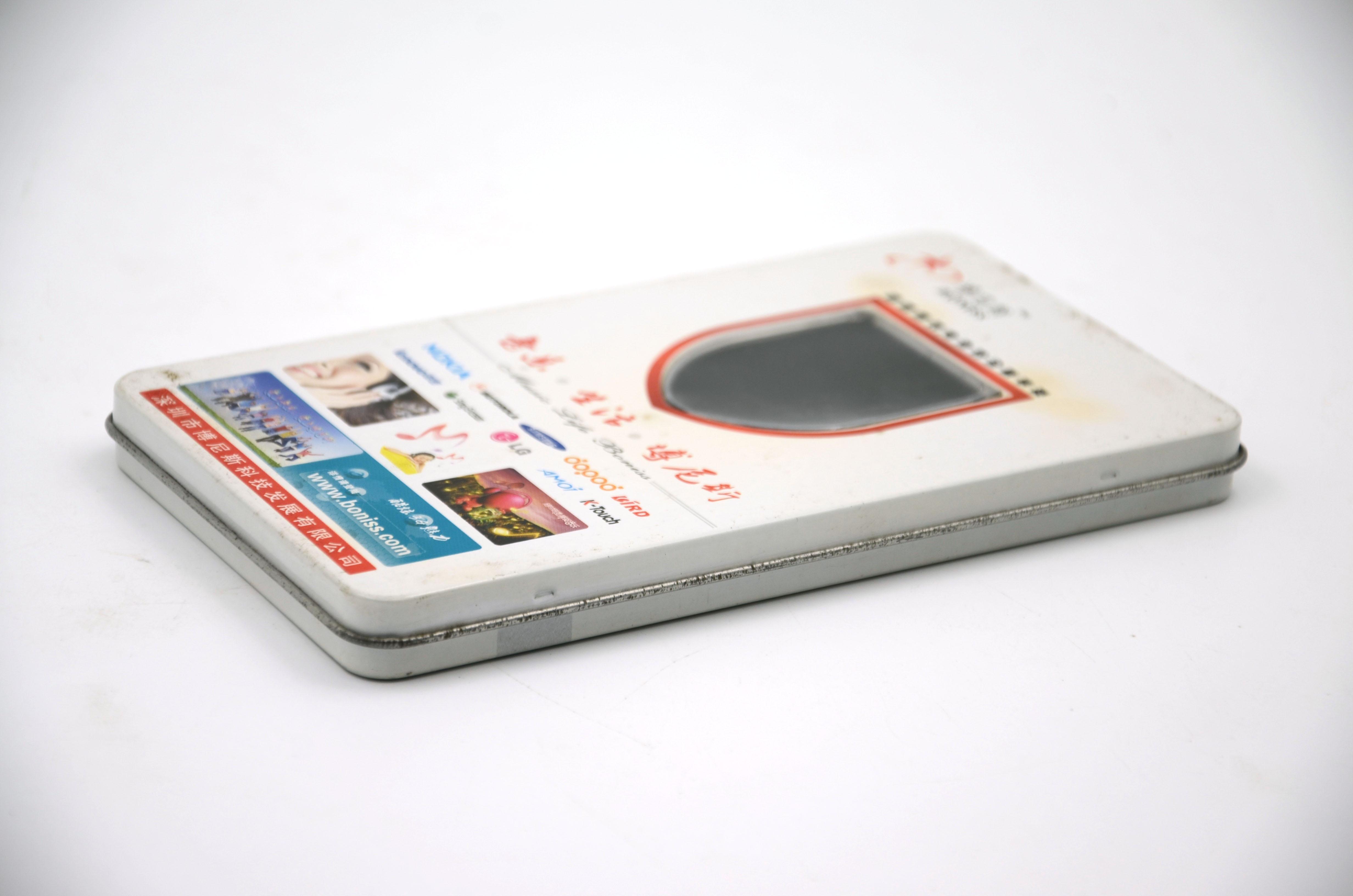 手机电池包装盒