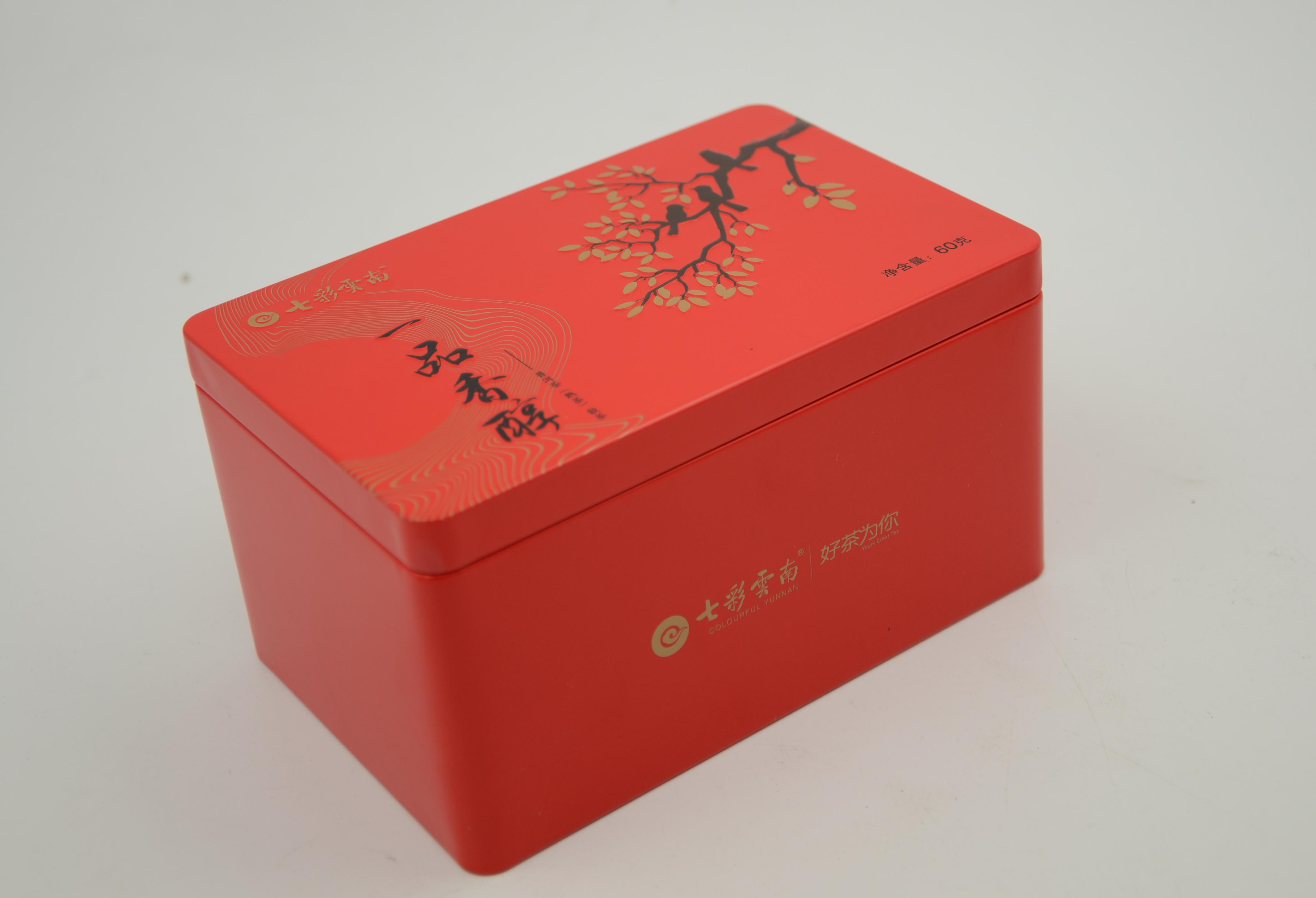 一品香醇方形茶盒