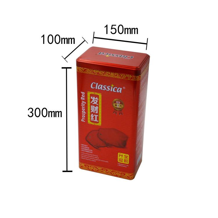 龙鱼罐饲料罐1.2kg