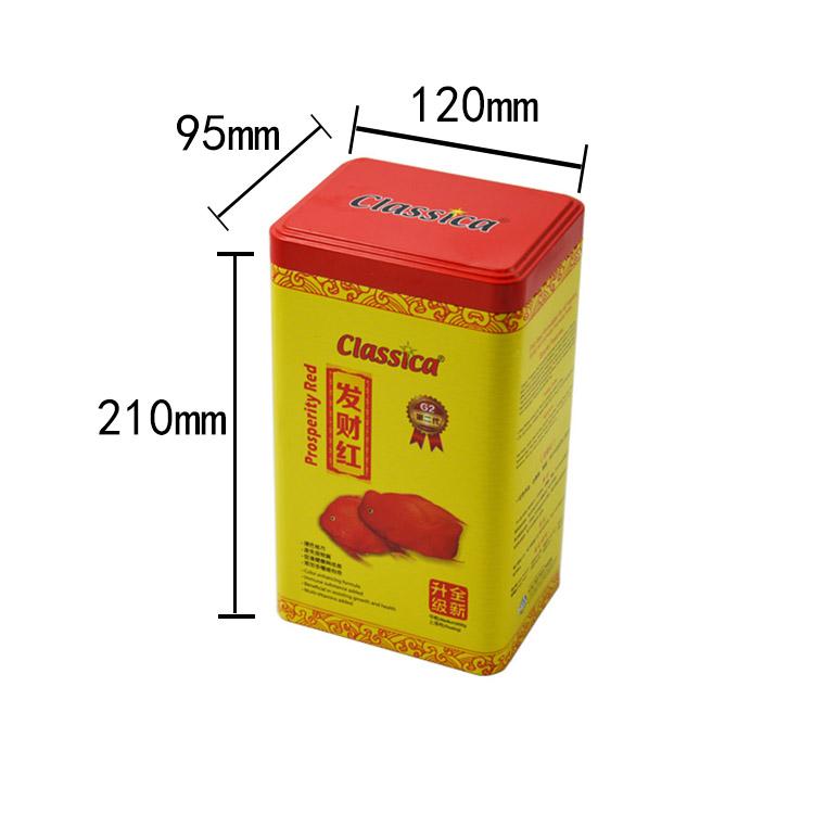 龙鱼罐饲料罐600g