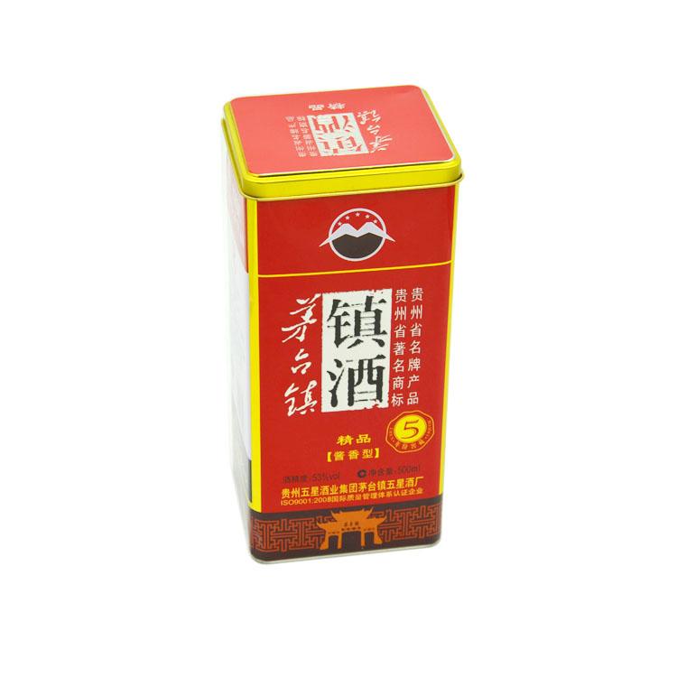 贵州镇酒方形罐