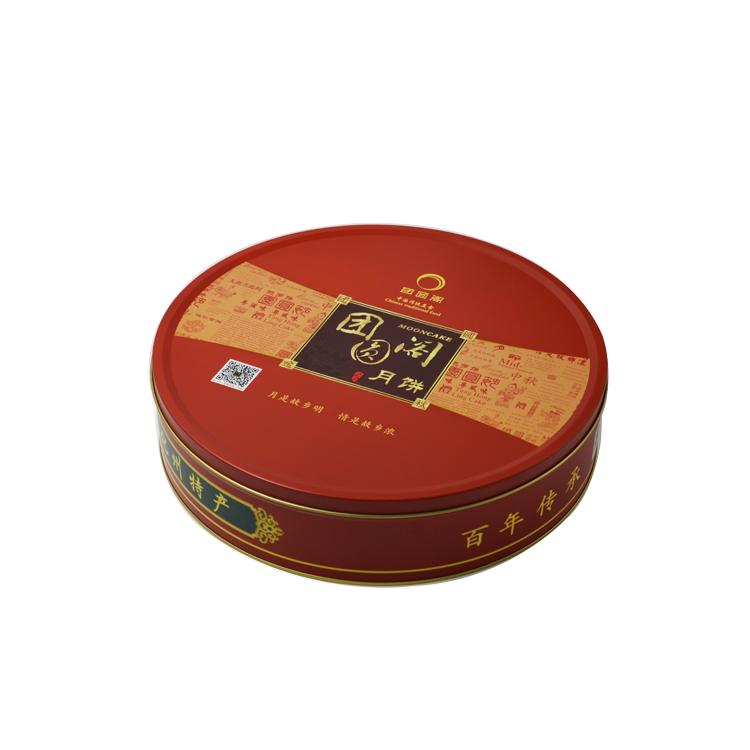 团圆阁(1500克)月饼