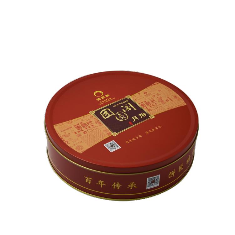 团圆阁(1000克)月饼
