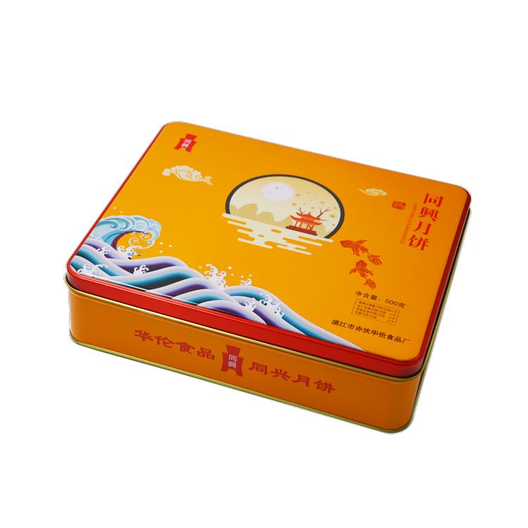 同兴月饼(方罐)
